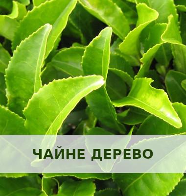 FARMASI24.in.ua - Серія Charcoal 3