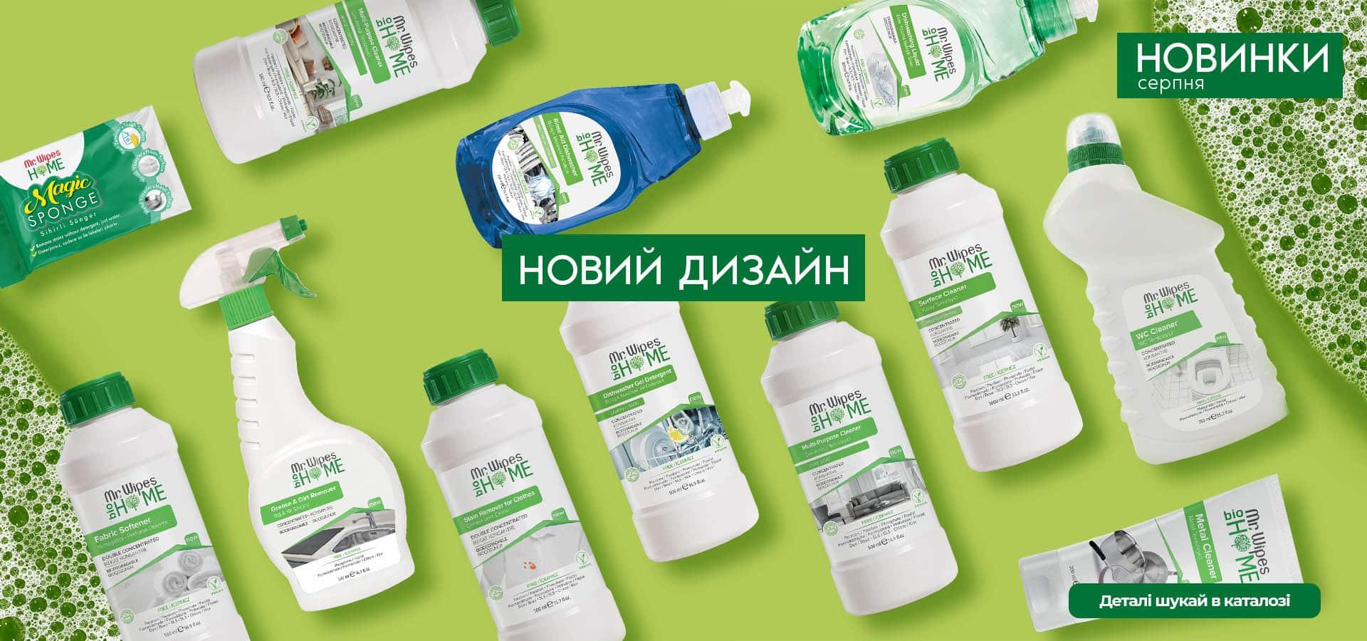 FARMASI24.in.ua - Косметика 7